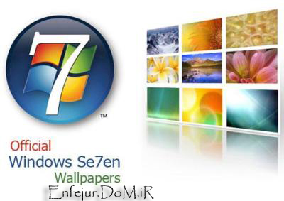 مجموعه والپیپرهای نسخه رسمی ویندوز ۷ با کیفیت عالی HD و درابعاد ۱۹۲۰×۱۲۰۰
